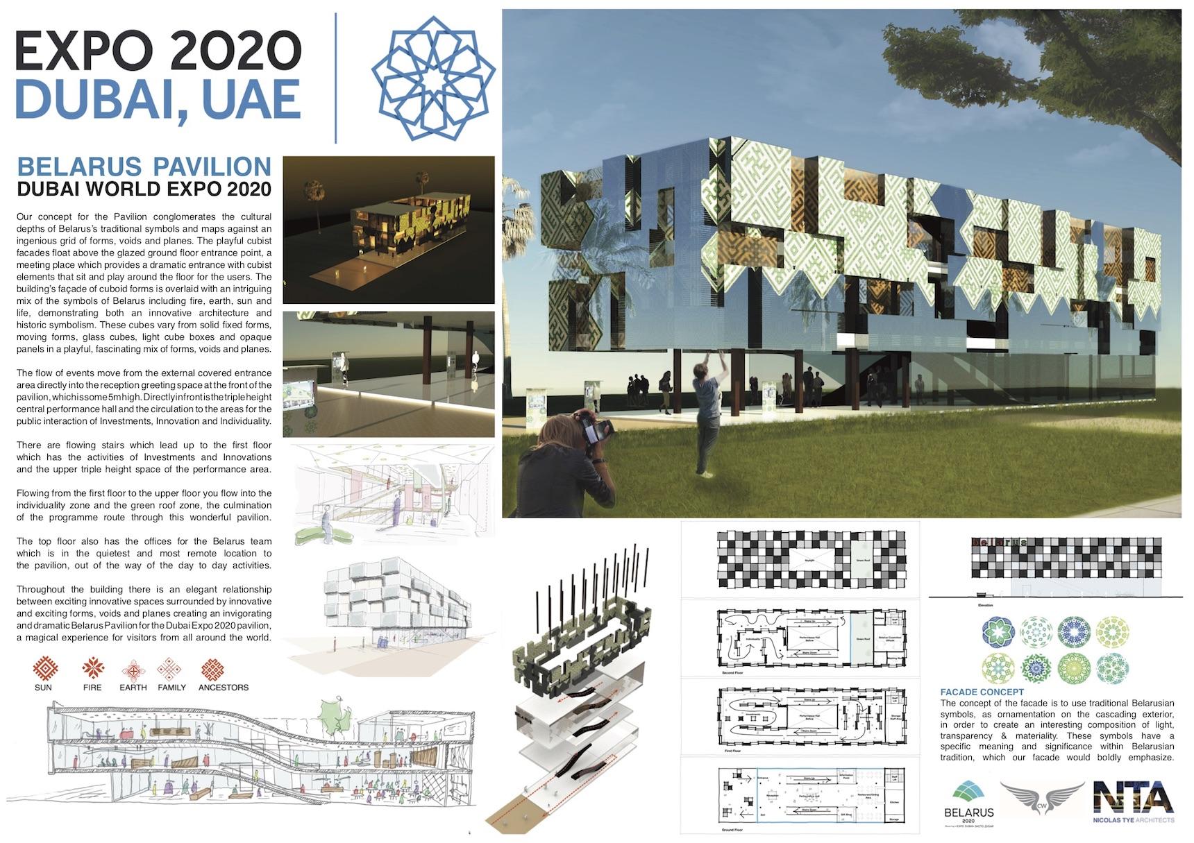 Belarus Pavilion in Dubai 2020
