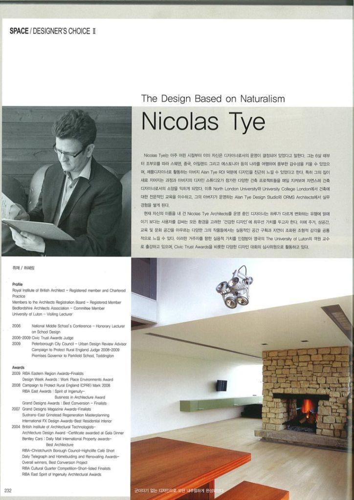 Nicolas Tye – Interni & Décor