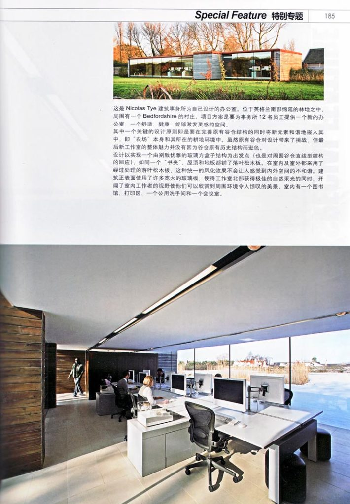 Book – Interior Architecture