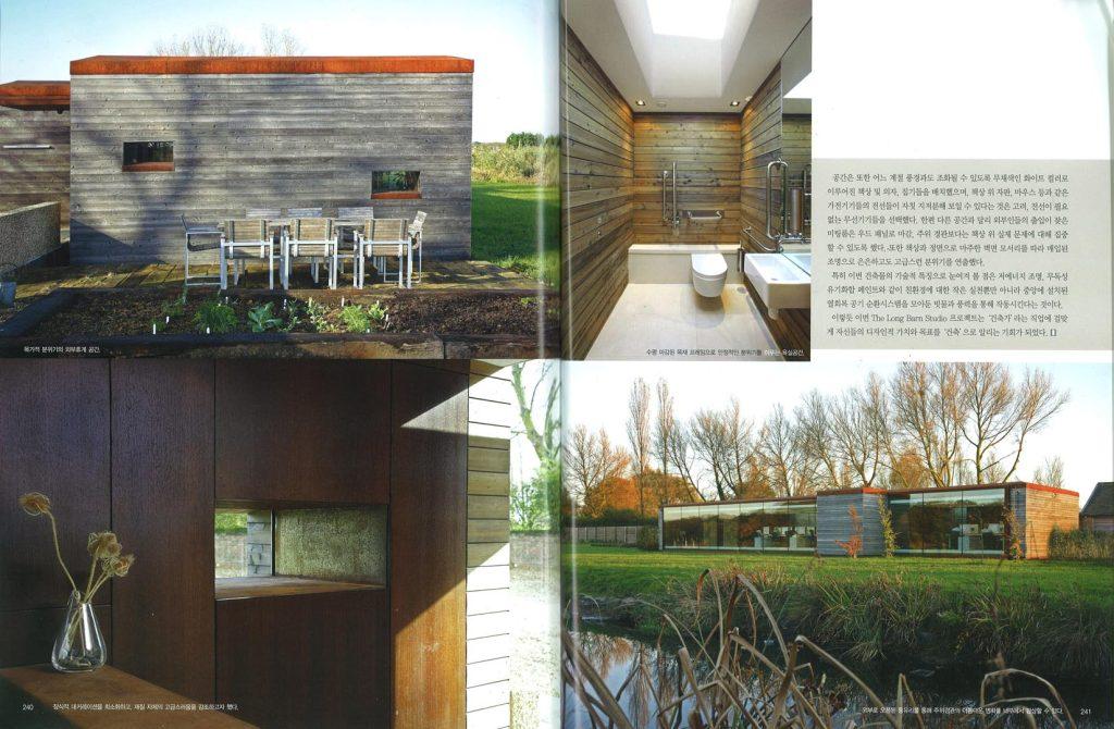 The Long Barn / Studio – Interni & Décor